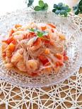 主食にしたいぐらい好き♡トマトとむき海老の中華春雨サラダ