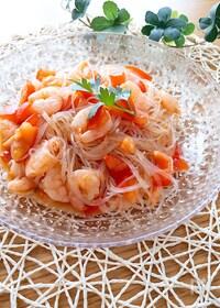 『主食にしたいぐらい好き♡トマトとむき海老の中華春雨サラダ』