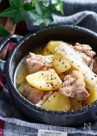 『鶏肉とじゃがいものネギ塩スープ煮【#作り置き #煮るだけ】』