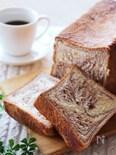 ふわふわやわらか~い♡折り込みチョコシートのみるく生食パン