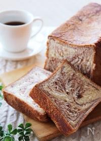 『ふわふわやわらか~い♡折り込みチョコシートのみるく生食パン』