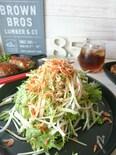 パリパリ!水菜と大根のサラダ