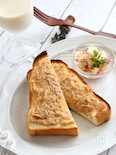 アーモンドミルク味噌ツナトースト
