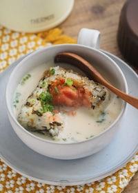 『博多風!明太焼きおにぎりのスープリゾット【スープジャー】』