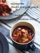 じっくり煮込んで柔らかホロホロ♡ラム肉のトマト煮込みカレー