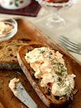 鮭フレークでスモークサーモンディップ風