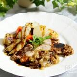 ストウブ鍋で根菜のポットロースト