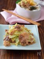 豚キャベツのスタミナ炒め(お弁当用)