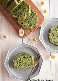 『バター不要!ほうれん草のオイルケーキ』