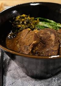 『スネ肉たっぷり!本格紅焼台湾牛肉麺(動画あり)』