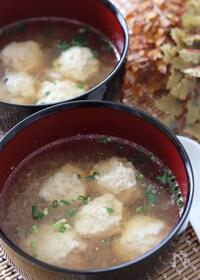 『栄養たっぷり!身体もポカポカ♡鶏団子入りみぞれスープ』
