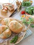枝豆を楽しむ♪パンランチ➁ジップロックでもちもち枝豆パン
