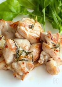 『漬け込み冷凍の鶏肉のローズマリーソテー』