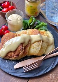 『レモンバタークリームで食べる♪ヨーグルトパンケーキ』