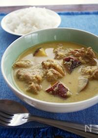 『ベトナム風鶏肉とさつまいものマイルドカレー、カーリーガー』