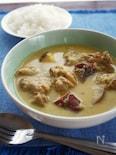 ベトナム風鶏肉とさつまいものマイルドカレー、カーリーガー