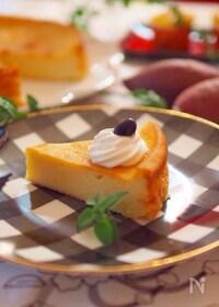 『さつまいものチーズケーキ』