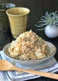 『*里芋とツナのクリームチーズ入り和風サラダ*』