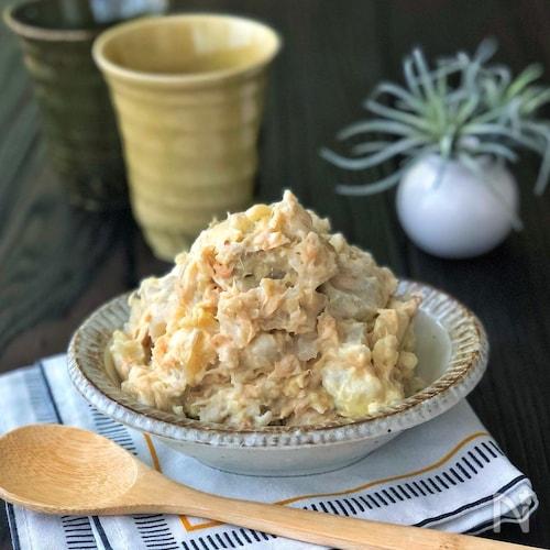 *里芋とツナのクリームチーズ入り和風サラダ*
