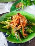 【たたくほど美味しい!】きゅうりとニンジンの中華風ピリ辛漬け