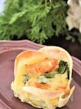 餃子の皮で作る「鮭と菜花のキッシュ」ほうれん草でも♪