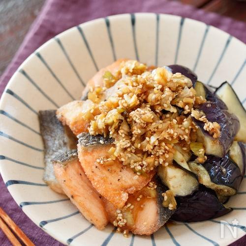 秋鮭となすの香味だれ【#簡単#スピードおかず#万能だれ】