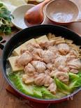 鶏肉とキャベツと豆腐とえのきの無水蒸し煮鍋