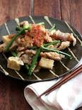 肉豆腐のピリ辛香味炒め。