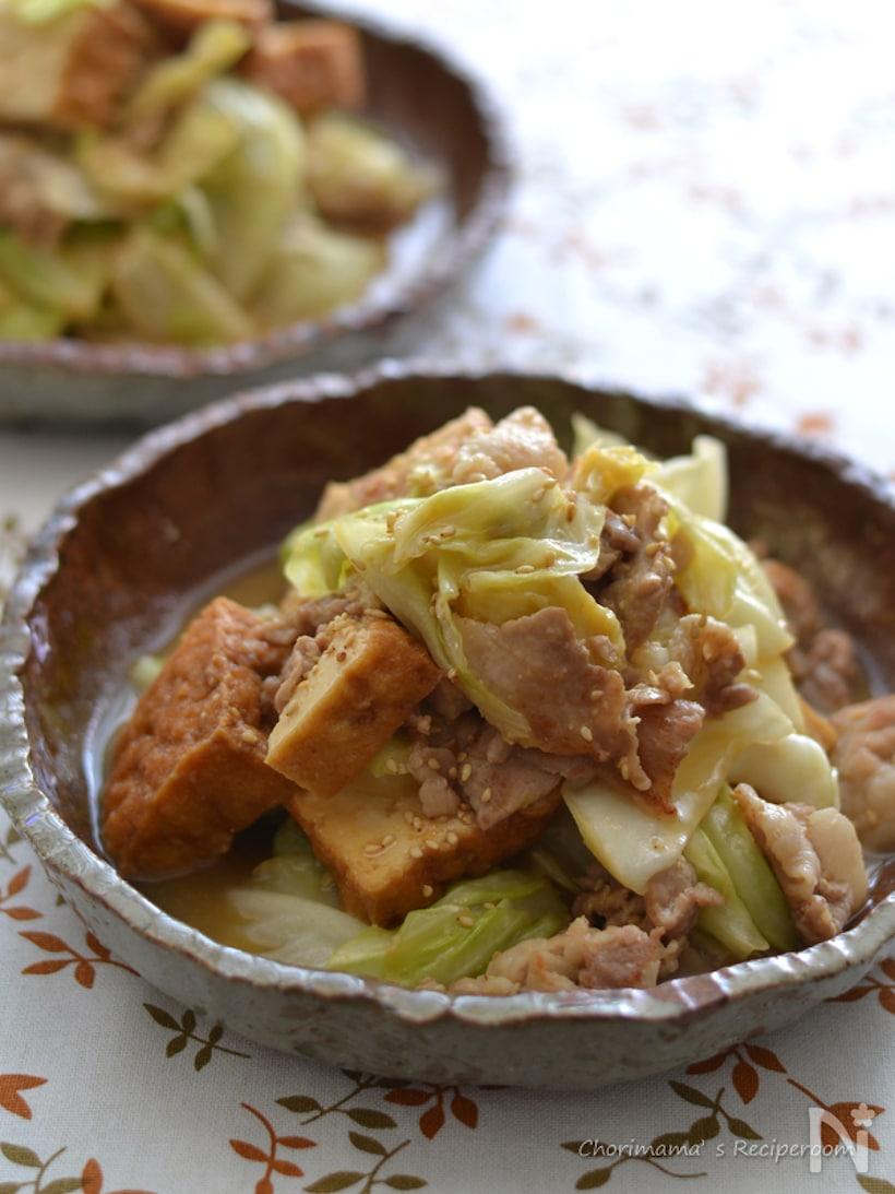 キャベツ、豚肉、厚揚げの味噌炒め