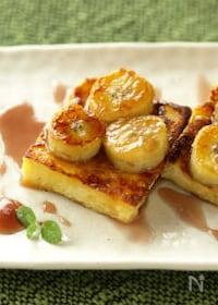『焼きバナナフレンチトースト』
