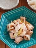 暑い日におすすめ!鶏肉とれんこんと長ねぎのしっとり梅バタ煮