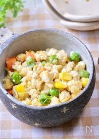 『ご飯に合う優しい味♡『ミックスベジタブルの炒り豆腐』』