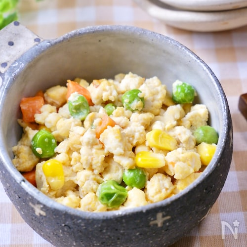 ご飯に合う優しい味♡『ミックスベジタブルの炒り豆腐』