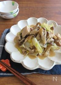 『栄養たっぷり◎ごはんがすすむ☆鶏肉と野菜のみそオイスター炒め』
