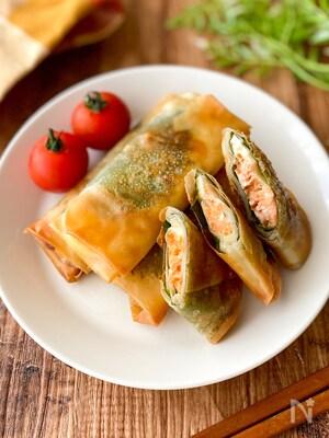 子どもが喜ぶ♡鮭の大葉チーズ春巻き【簡単レシピ】
