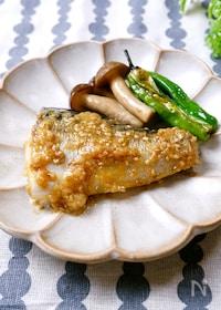 『『鯖の味噌マヨ焼き』濃厚ダレが白ごはんによく合う♡』