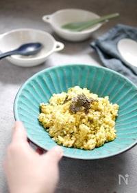 『材料シンプル!美味しさ満点【めんたいマヨたまご焼き飯】』