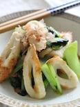 小松菜とちくわの旨みたっぷり炒め