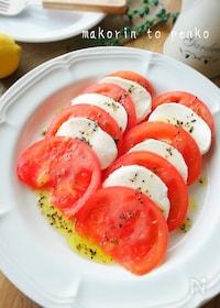 『超簡単!超美味*トマトとモッツァレラのカプレーゼ』