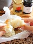 小鍋で作るミニ米粉パン