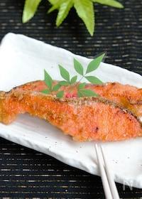 『鮭の味噌照り焼き【作りおき】』