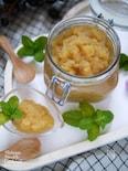 手作り調味料【リンゴペースト】