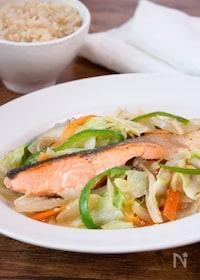 『【ごはんが進むおかず】野菜たっぷり!鮭のちゃんちゃん焼き』