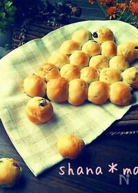 『レンジ発酵で♪レーズンちぎりパン♪』