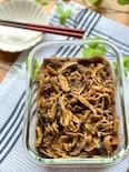 箸が止まらないご飯のお供*牛肉ときのこのしぐれ煮