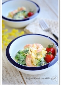 『海老とブロッコリーのタルタルサラダ【作りおき】』