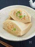 高野豆腐のポケット煮