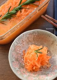 『基本材料3つ♡人参が美味しく食べれる♡オレンジジュース漬け♡』