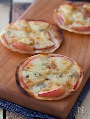 りんごとゴルゴンゾーラのミニピザ