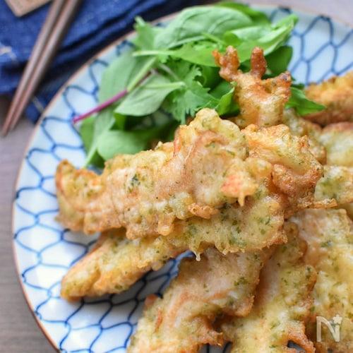 旨味の共演♡サクッじゅわーな鶏胸肉の青海苔フリッター♡